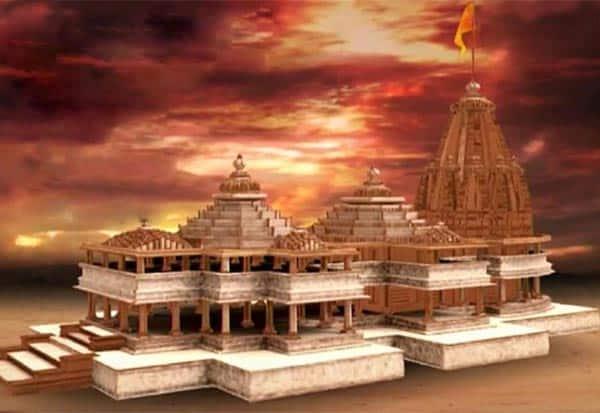 Ram Temple, Time Capsule, Ayodhya, ராமர், கோயில், அயோத்தி, டைம் கேப்சூல், புதைக்கப்படுகிறது
