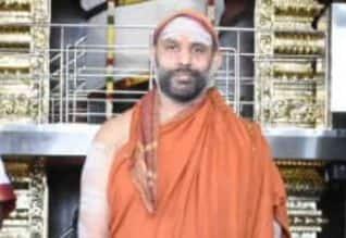 ஸ்ரீராம தாரக மந்திரத்தை ஜெபிக்க ஸ்ரீ வித்யா பீடம் ...