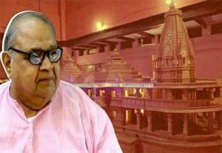 360 தூண்கள், 5 குவி மாடம், 161 அடி கோபுரம்: ராமர் கோயில் ...