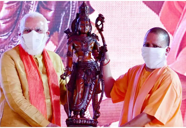 Yogi Adityanath, Ayodhya, Ram Temple, Bhoomi pujan, Bhumi Pujan, Ram Janmabhoomi, Ram Mandir, PM, Modi, Narendra Modi