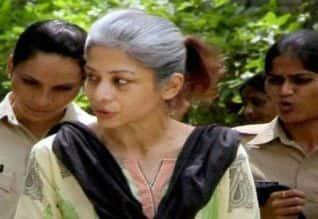ஷீனா போரோ கொலை வழக்கு: இந்திராணிக்கு ஜாமின் தர கோர்ட் ...