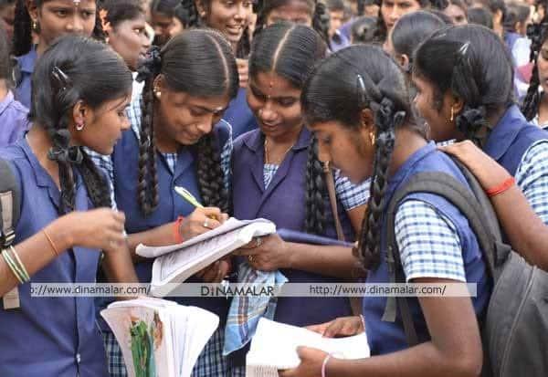 SSLC Results, 10th Result 2020, Tamil Nadu, education, எஸ்எஸ்எல்சி, 10ம் வகுப்பு, தேர்வு , முடிவுகள்