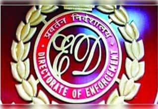 பிரேசிலில் நிதி முறைகேடு செய்ததாக 67 இந்தியர்களின் ...