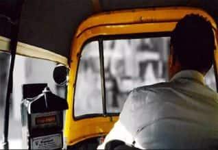 பயணி தவறவிட்ட ரூ.1.4 லட்சத்தை திருப்பி கொடுத்த ஆட்டோ ...