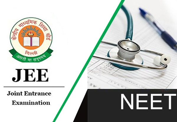 neetJEE2020, NEET, JEE, NEET exam,medical entrance test,நீட்