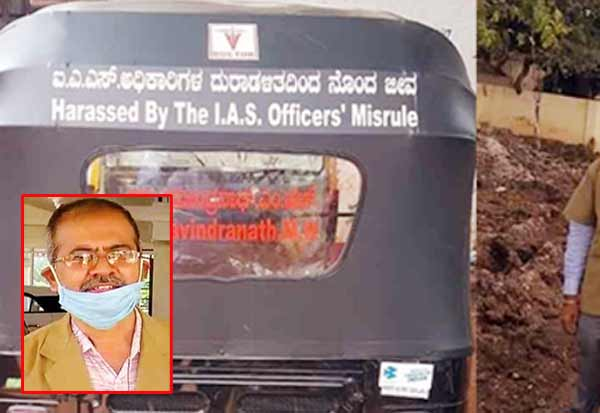 Harassed ,,the IAS officer's Misrule, Doc Turns Auto Driver