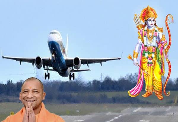 Ayodhya, airport, Lord Ram, named, அயோத்தி, விமான நிலையம்