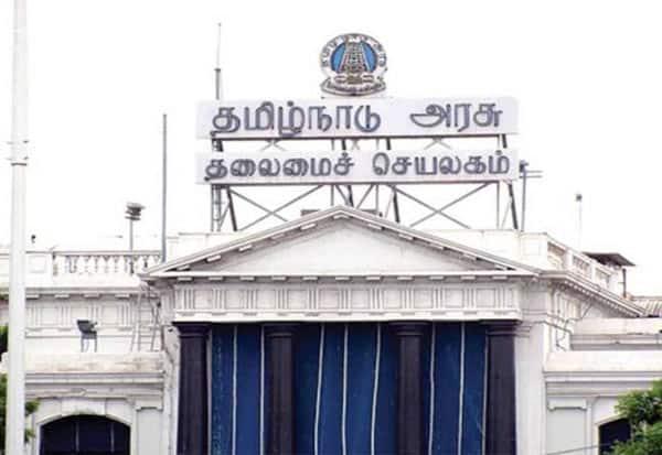 ArtsAndScience_College, Tamilnadu, Permission