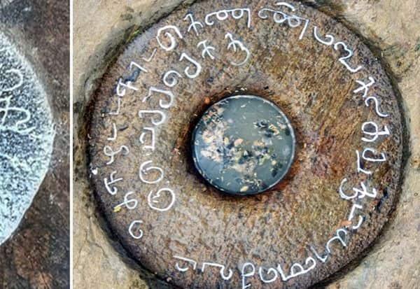 ஆண்டிபட்டியில் 9ம் நூற்றாண்டு செக்கு கல்வெட்டு கண்டுபிடிப்பு