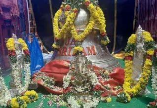 அயோத்தி ராமர் கோவிலுக்கான மெகா மணியுடன் ராம ரதம்