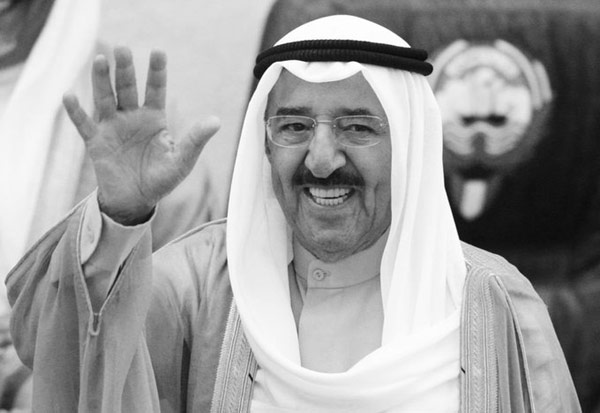 Kuwait, Emir, passes away