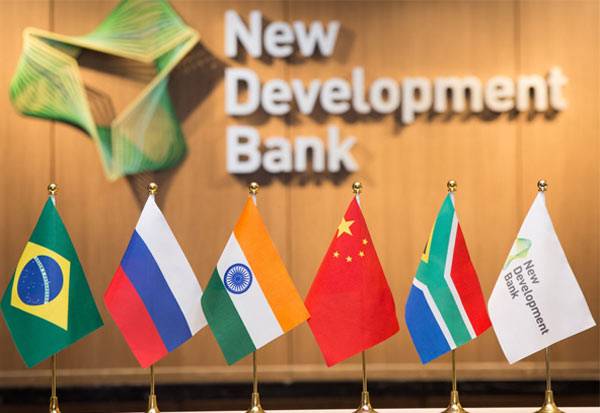 New Development Bank, BRICS Development Bank, BRICS, NDB