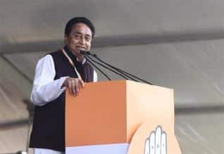 ம.பி.,யில் மீண்டும் ஆட்சியை பிடிப்போம்: கமல்நாத் ...