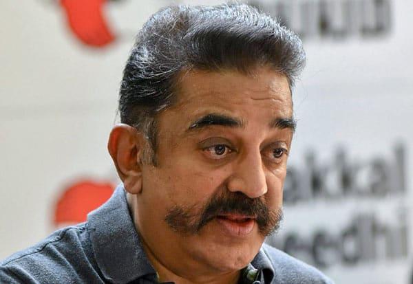 Makkal Needhi Maiam, Kamal, Kamal Haasan, MAIAM, கமல், கமல்ஹாசன்
