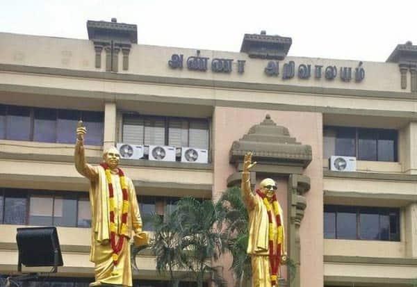 வீட்டில் ஒருவருக்கு அரசு வேலை தி.மு.க.,வின் தேர்தல் வாக்குறுதி?