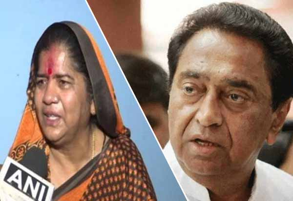 """Kamal Nath asked by Election Commission to explain within 48 hours his """"item"""" remark on woman BJP candidate"""