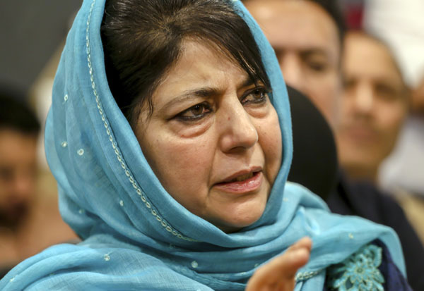 Mehbooba Mufti,Party,PDP,People's Democratic Party