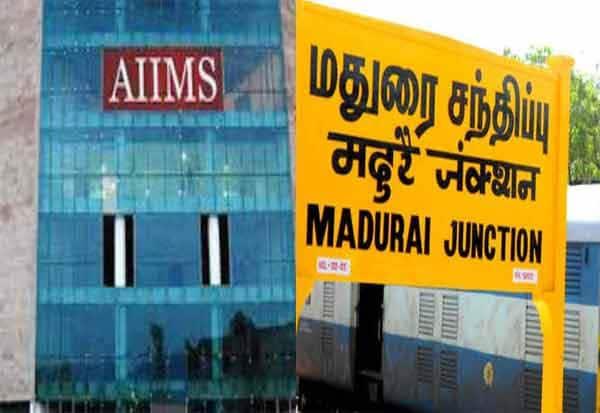 AIIMS, Madurai, மதுரை, எய்ம்ஸ், மருத்துவமனை, தலைவர், கடோச், நியமனம்