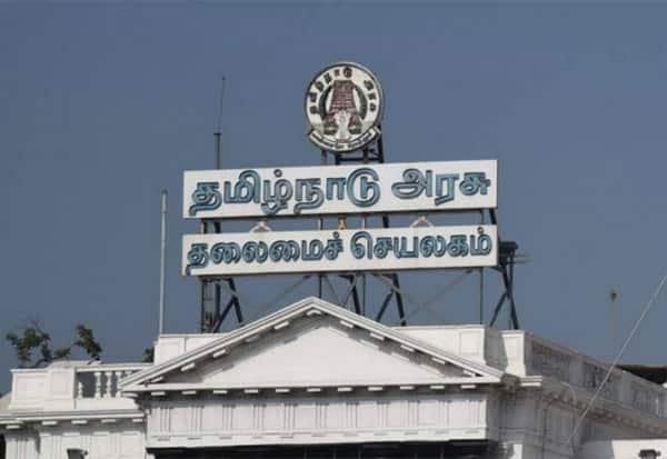 Tamilnadu, GovtHolidays, 2021, தமிழகம், பொது விடுமுறை, அரசு விடுமுறை, அறிவிப்பு