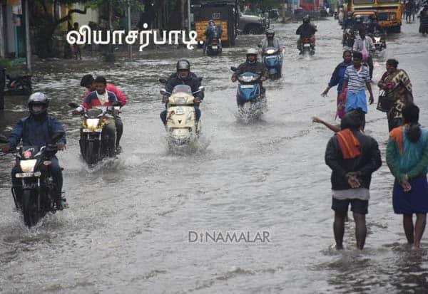 Chennai, HeavyRainfall, IMD, சென்னை, கனமழை, வடகிழக்கு, பருவமழை