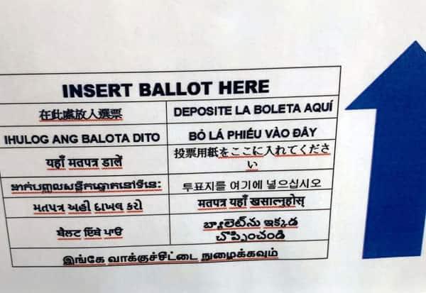 Uselection, Tamil, ballotBox,  Uspresidentialelection, அமெரிக்கதேர்தல், தமிழ், ஓட்டுச்சீட்டு,