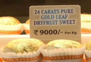குஜராத்: தங்கத்தினால் செய்த இனிப்பு கிலோ ரூ.9,000