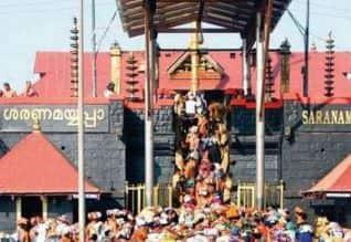 சபரிமலை ஐயப்பன் கோவில் மண்டல பூஜைக்கான ஆன்லைன் ...