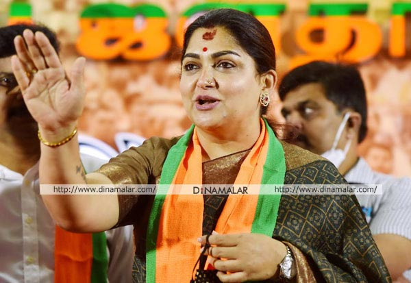 Kushboo, BJP, Congress, கை கழுவுங்கள், குஷ்பு, காங்கிரஸ், பீஹார்