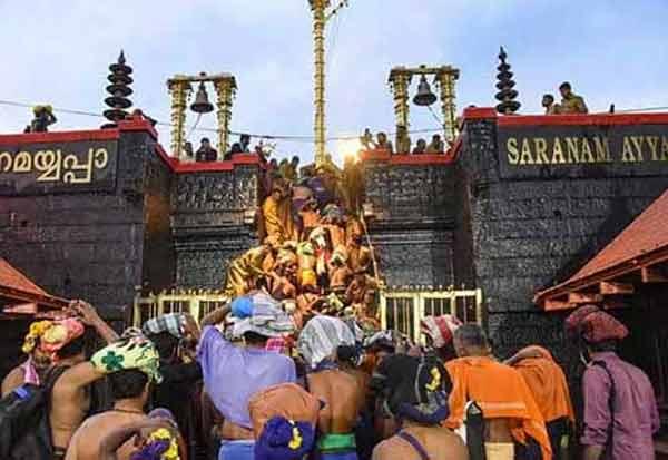 சபரிமலை, கடும் கட்டுப்பாடு, நாமஜெபம்
