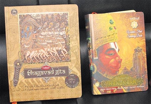 TTD, launches, speaking books, Hanuman Chalisa, Bhagavad Gita, திருமலை, பேசும் புத்தகம், வெளியீடு, பார்வையற்றவர்கள், புது முயற்சி