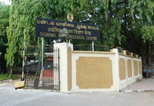 புதிய காற்றழுத்த தாழ்வு:  டிச.,1ல் தென் மாவட்டங்களில் ...