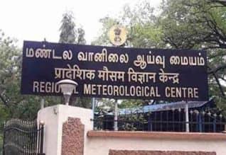டிச.,4ல் கரையை கடக்கிறது புயல்: இந்திய வானிலை மையம்