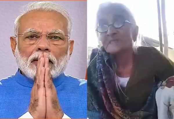 PMModi, OldWoman, Land, UP, மூதாட்டி, நிலம், பிரதமர், மோடி