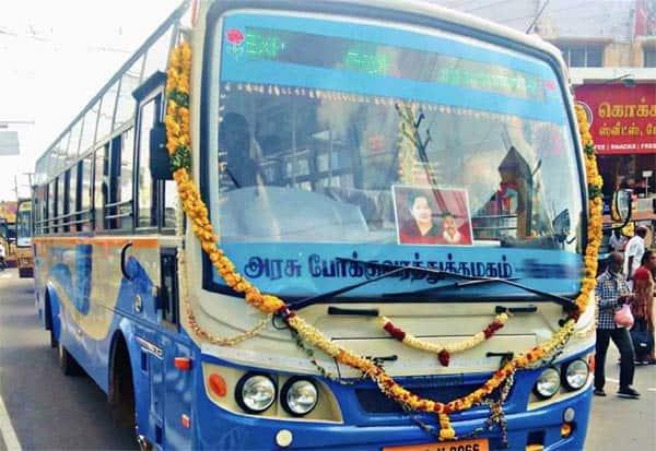 BharatBandh, Tamilnadu, bus, train, பஸ், ரயில்,தமிழகம்,தமிழ்நாடு