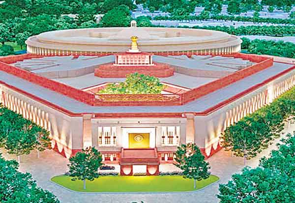 New Parliament building, New Building, Peoples Parliament, PMs Office