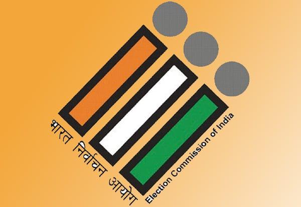 டிஜிட்டல் கார்டு,  தேர்தல் கமிஷன், திட்டம்