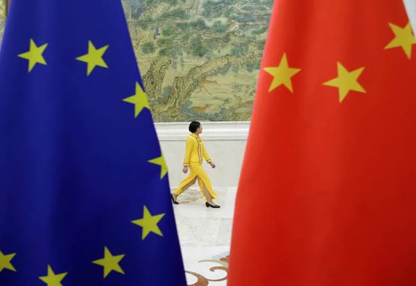European Union, China, Investment Deal