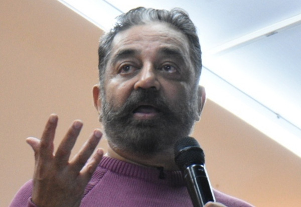 Kamal, Kamal Haasan, MNM, TN election
