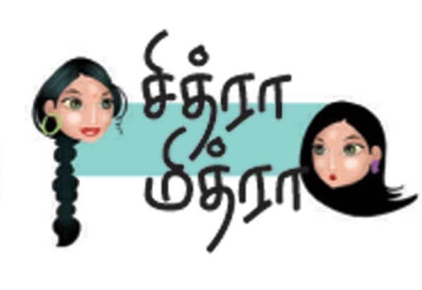 200 ஓட்டுக்கு, 9 பேர் 'டீம்' ரெடி; தேர்தலுக்கு ஆளுங்கட்சி அதிரடி