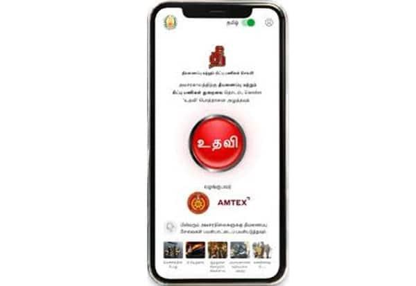 thee app, fire app, playstore, available, தீ ஆப், பிளே ஸ்டோர், பதிவிறக்கம்