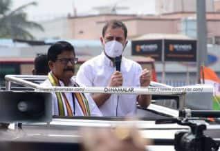 தமிழக மக்களுடன் ரத்த உறவு: ராகுல்