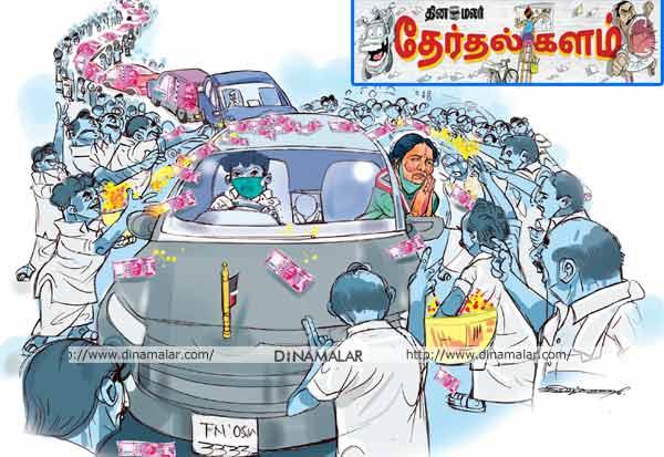 சசிகலா, கார்கள், பெங்ளூரு, sasikala, car