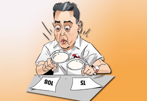 Kamal, Kamal Haasan, MNM, TN election, கமல், கமல்ஹாசன்
