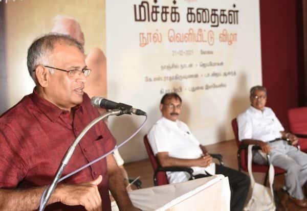 'கி.ரா.,வின் கதைகளை மக்கள் பேசிக்கொண்டே இருப்பார்கள்'