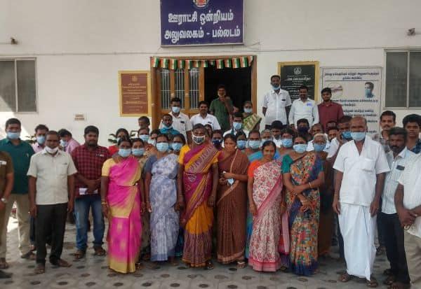 தகவல் தராமல், கருத்து கேட்பு கூட்டம்: கிராம மக்கள் குற்றச்சாட்டு