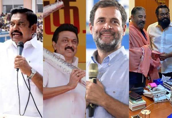 Tamilnadu, TNElection2021, ADMK, DMK, BJP, Rahul, Kamalhaasan, Sarathkumar,