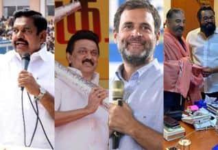 களைகட்டுது தமிழக தேர்தல் : டுவிட்டரில் டிரெண்டிங்