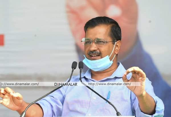 Arvind Kejriwal, Farmers, NotTraitors, Meerut, Delhi, அரவிந்த் கெஜ்ரிவால், டில்லி, விவசாயிகள், தேச விரோதிகள் அல்ல,