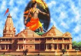 அயோத்தியில் நிலம்: தேவஸ்தானம் கோரிக்கை