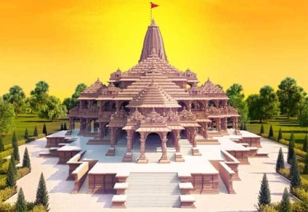 Ayodhya, RamTemple, Trust, GlobalFund, CollectionDrive, அயோத்தி, ராமர் கோயில், அறக்கட்டளை, நன்கொடை